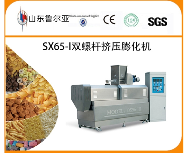 SX65-IIIADouble Screw Extruder