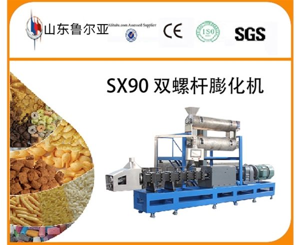 SX90-IIDouble Screw Extruder