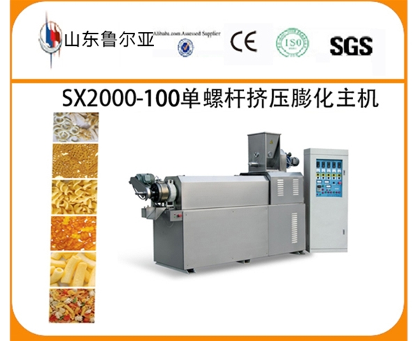 SX2000-100 Single Screw Extruder