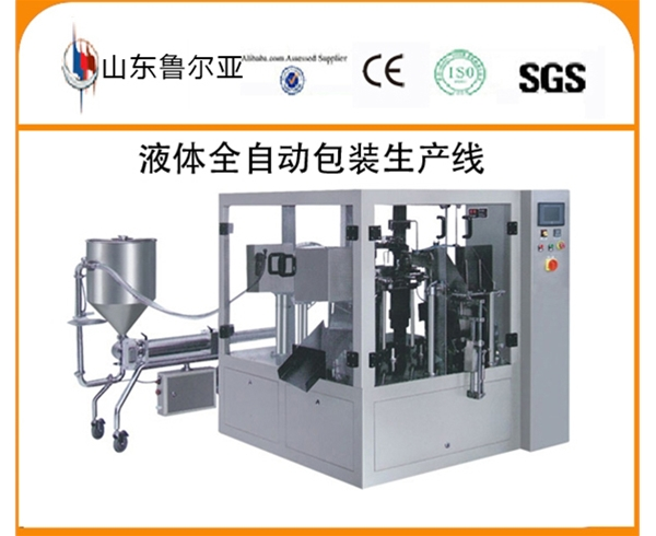Vertical Packaging Machine for Liquid