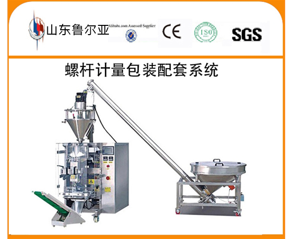 Vertical Packaging Machine for Powder